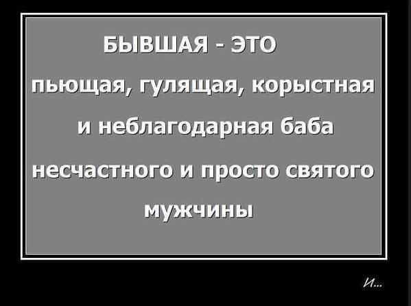 мудак 2