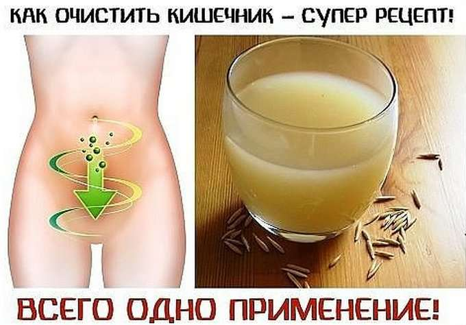 superskrab_dlya_kishechnika_-_minus_11_kg__naget_ru_compressed