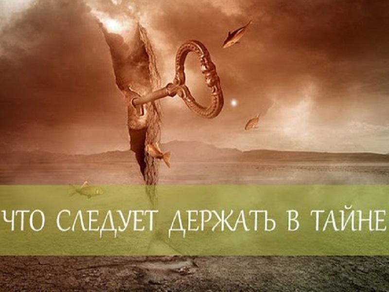 sovety-mudrecov