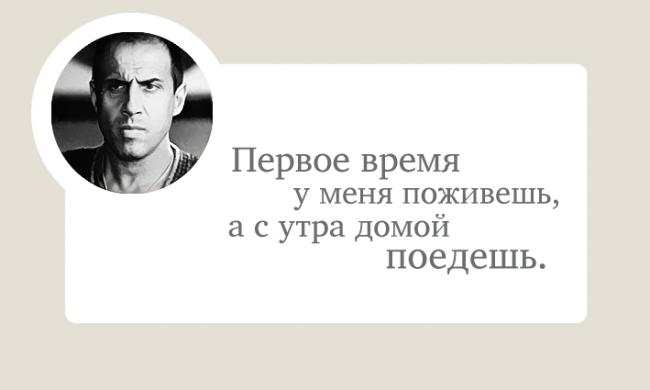 С юмором по жизни - Страница 30 1547873652-15